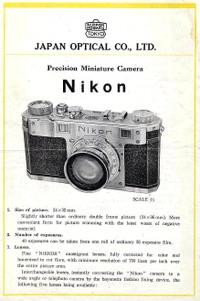 Nikon1a_2