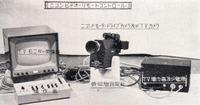 Videoremotecontrolf