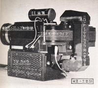 Videoremotecontrolf2